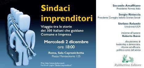 Invito Sindaci imprenditori a Roma, 2 dicembre h 18:00